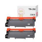 TN-28J ブラザー brother 互換トナー 2本*セット HL-L2365DW HL-L2360DN HL-L2320D DCP-L2520D DCP-L2540DW