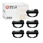 SDM-10 1402599006 リサイクルインクリボンカセット 黒 6個 DOTWARKS Lite MP-1200