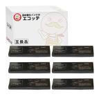 ショッピングドット NEC用 汎用サブリボン EF-1285BS KLP360C 黒 6個 日本電気 PC-PR750 PCPR-360 N1130-01 N5263-30 N7861-01 808-868334-001A ラインプリンター 国産
