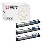 ショッピングドット アプティ用 汎用インクリボンカセット APTi 00556 V900 M703 M702 黒 2個 APTi Power Typer CIS JBAT JBCC シリアルプリンター カートリッジ 日本国内工場生産品