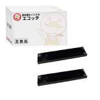 ショッピングドット 日立用 汎用サブリボン PCPZ56001 黒 2個 HITACHI H-6243-10 IMPACTSTAR-L80 IMPACTSTAR-L80P PC-PN5600 PC-PN5600P PC-PZ5601 PC-PZ5601P Prinfina IMPACT
