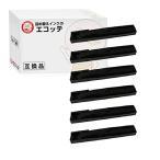 ショッピングドット 東芝用 汎用サブリボン R-1976 XH0057-02 R-96 RBN5960A PCPZ52002 黒 6個 TOSHIBA KLP360 KLP360V KLP360A KLP9001A ラインプリンタ 詰め換え 詰め替え 日本製
