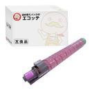 ショッピング日立 (5のつく日ポイント最大5倍)HITACHI トナー リサイクル PC-PZ45103B | CX4510
