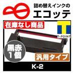 PR-L5600C 4色パック  NEC 日本電気 互換トナー MultiWriter 5600C MultiWriter 5650C MultiWriter 5650F