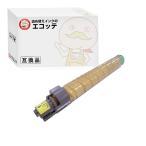 ショッピング日立 (5のつく日ポイント最大5倍)HITACHI トナー リサイクル PC-PZ45102B | CX4510