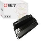 ショッピングカートリッジ リコー トナー リサイクル IPSiO SP トナーカートリッジ 6100H ┃ イプシオ SP6210 SP6220 SP6310 SP6320 SP6330