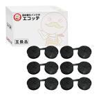 ショッピングドット M520 カシオ 用 汎用スプールリボン 黒 6個 8200ER 8300ER 8400ER タイプライター