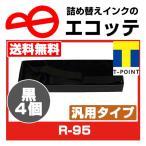 ショッピングドット ※受注生産 KSP112 TOSHIBA 東芝 サブリボン 黒 1個