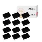 CRR-HII 12J320212 OAR-IB-20 IBM5577G02 JBCC 用 汎用 サブリボン 黒 12個 2132A AP330K 0406 0451 A245 TP-330K ラインプリンター