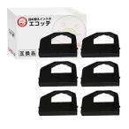 AX-CR17 カシオ 用 汎用インクリボンカセット 黒 6個 AX-8017PR S-1545PR