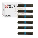 DPK24HG OAR-FM-15S 0323630 D30L-9002-0041 富士通 用 汎用サブリボン 黒 6個 F3991 F3991PR1 F3991PR2 F7965A F7965A1A FMPR365