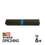 DPK24NS OAR-FM-20S 0325430 CA02460-D211 富士通 用 汎用サブリボン 黒 6個 FMPR372 FMPR374 FMPR375 ドットインパクトプリンタ