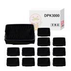 DPK3000 OAR-FM-5H 0322811 0322816 D30L-9001-0611#3 富士通 用 汎用サブリボン 黒 12個 FMPR362 FMPR354 FMPR355 FMPR362 ドットインパクトプリンタ