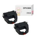 DPK3800 0325230 CA02374‐C301 富士通 用 汎用インクリボンカセット 黒赤 2個 F7547-PR13 FC4030-PR2