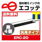 ショッピングドット ERC-20 OAR-EP-14 7Q1VP13K #7754 三菱電機 用 汎用 インクリボンカセット 黒 2個 M6200 M6260
