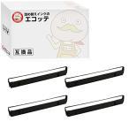 ショッピングドット 4845-92 OAR-EP-14 ERC-20 ユニシス 用 汎用 インクリボンカセット 黒 2個