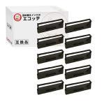 ショッピングドット エプソン用 汎用インクリボンカセット ERC-27 黒 10個 EPSON M-290 TM-290 TM-290II TM-U295 TM-H3000R カートリッジ ドットインパクトプリンター 日本製