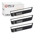 4940-70 OAR-OK-2 ET-8550 ユニシス 用 汎用インクリボンカセット 黒 2個 TP-307 TP-307K TP-307KN
