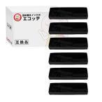 4940-70 OAR-OK-2 ET-8550 ユニシス 用 汎用サブリボン 黒 6個 TP-307 TP-307K TP-307KN カラーページプリンタ