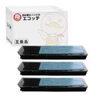 F6675 ジュピター OAR-FM-7 0311130 B87L-0840-0401A 富士通 用 汎用インクリボンカセット 黒 3個 F6675 F6738A F6738B F6738C F6738D F6905