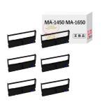 ショッピングドット MA-1450 MA-1650 東芝テック 用 汎用インクリボンカセット 紫 6個 MA-1450 MA-1650 FS-1450 FS-1650 TECSEL9900 レジスター