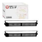 MPP4H MPP5H OAR-FM-13S 0325110 D30L-9002-0041 富士通 用 汎用インクリボンカセット 黒 2個 911CHX F6911CMX F6911NHK F6980M3 F6980M4