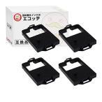 PC-PR101E-01 EF-GH1004E OAR-NE-16 NEC 用 汎用インクリボンカセット 黒 2個 PC-PR101E PC-PR101E2