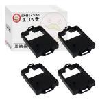 SWP-351R OAR-NE-16 PC-PR101E-01 サンヨー 用 汎用 インクリボンカセット 黒 2個