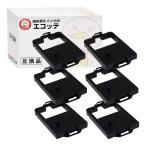 SWP-351R OAR-NE-16 PC-PR101E-01 サンヨー 用 汎用 インクリボンカセット 黒 6個
