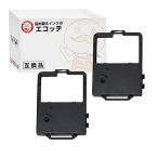 PC-PR201/45-01 EF-GH1005E NEC 用 汎用インクリボンカセット 黒 2個 PC-PR201/40 PC-PR201/45 PC-PR201/45L PC-PR201/47 PC-PR201/45-01