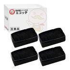 PC-PR201/87LA-01 OAR-NE-24 NEC 用 汎用インクリボンカセット 黒 2個 PC-PR101/63 PR201GS-11 PC-PR201/65 PR201/65-11 水平型プリンタ ラウンド型プリンタ