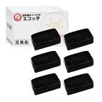 PC-PR201/87LA-01 OAR-NE-24 NEC 用 汎用インクリボンカセット 黒 6個 MultiImpact PC-PR101/63 PR201GS-11 PC-PR201/65 PR201/65-11