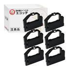 PR-D201MX2-01 OAR-NE-45 NEC 用 汎用インクリボンカセット 黒 6個 MultiImpact 201MX PR-D201MX 201MX2 水平型プリンタ ラウンド型プリンタ