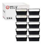 RC-330 スター精密 用 汎用インクリボンカセット 黒 10個 MP330 P1200ラベルプリンター C240 C2400 C2600