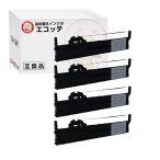 エプソン 汎用 インクリボン カセット PLQ20SRC 黒 4個  EPSON PLQ20S ワイヤドットプリンター カートリッジ ドットインパクトプリンター