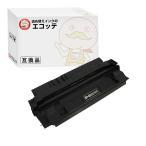 FEA000933 東芝 TOSHIBA リサイクルトナー UPP0007A