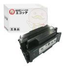 ショッピング日立 (5のつく日ポイント最大5倍)HITACHI トナー リサイクル PC-PZ26401B | Prinfina LASER BX2640