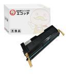 NEC トナー リサイクル PR-L8500-11 ┃ PR-L8200 PR-L8200N PR-L8250 PR-L8250N PR-L8400N PR-L8450N