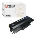 ショッピング日立 (5のつく日ポイント最大5倍)HITACHI トナー リサイクル PZ21801 | Prnfina LASER BX2180