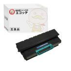 ショッピング日立 (5のつく日ポイント最大5倍)HITACHI トナー リサイクル PZ26501 | Prinfina LASER BX2650