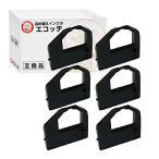 ワイヤードットカートリッジタイプ9(28-6986 T286986) リコー 用 汎用インクリボンカセット 黒 6個 DP-6100F DP-6100S