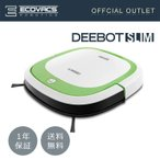 ロボット掃除機 お掃除ロボット DEEBOT ディーボット エコバックス SLIM DA60 超薄型 乾拭き|国内正規品|アウトレット|ポイント10倍