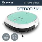 ちいさくても機能ばっちり 小型ロボット掃除機 ディーボット