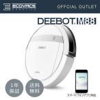 ロボット掃除機 床拭き お掃除ロボット DEEBOT ディーボット M88 |ECOVACS |国内正規品 お掃除ロボット アウトレット  お中元