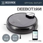 ロボット掃除機 お掃除ロボット DEEBOT ディーボット エコバックス DR95 水拭き 乾拭き スマホ連動|国内正規品|アウトレット|ポイント10倍