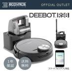 ロボット掃除機 DEEBOT エコバックスDR98 ロボット&ハンディ掃除機 ごみ回収機能付 スマホ連動|国内正規品|アウトレット