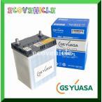 HJ-34B17L ジーエスユアサ GS YUASA 新車搭載特型品対応バッテリー (ビアンテなど、B17バッテリー搭載車に!)