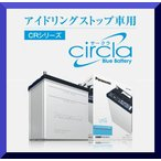 【春の大感謝セール】N-M42R/CK2 日本製 M42R バッテリー Panasonic パナソニック サークラケイ  M-42R (互換 GSユアサ EL-55B20R/M-42R N-M55R/A2)