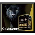 NP130D31L/T-110 NEXT+ ネクストプラスシリーズ 超高性能バッテリー マツダ CX-5、アクセラ、アテンザ