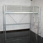 二段ベッド 2段ベッド ベット パイプベッド  ロフトベット シングル 大人  シルバー マットレスは別売り